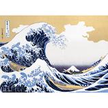 ビバリー 波間の富士 66-141 600ピース