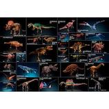 ビバリー 恐竜ミュージアム L74-169 150ピース