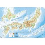 ビバリー 日本地図おぼえちゃおう! 80-026 80ピース