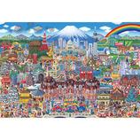 ビバリー 日本名所大集合! 1000マイクロピース│パズル ジグソーパズル