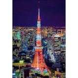 ビバリー 東京タワー 93-151 300ピース│パズル ジグソーパズル