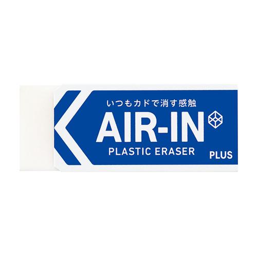 プラス エアイン消ゴム ER‐060AI