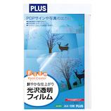 プラス(PLUS) インクジェット用紙 光沢透明フィルム IT-324F-C A4 10シート入