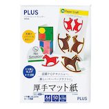 プラス(PLUS) IJ厚手マット紙 A4 50枚 IT-125MC│オフィス用品 インクジェット専用紙