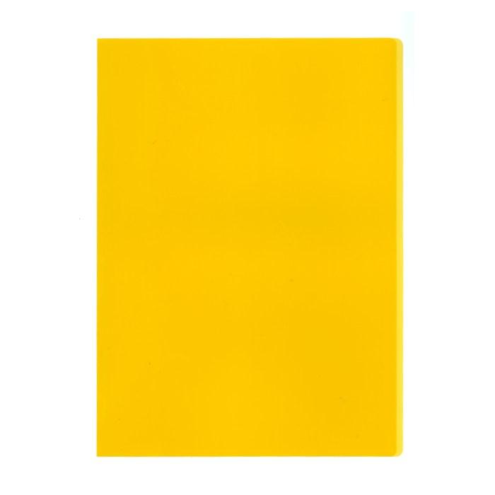 プラス カラーレール式クリアーホルダー 表紙単品 93−106 オレンジ
