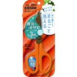 プラス(PLUS) フィットカットカーブ 洗えるチタン 34−554 キャロットオレンジ