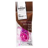 プラス ホワイパーPT交換テープ 6mm 48−762 ピンク│消しゴム・修正液 修正テープ
