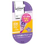 プラス(PLUS) ホワイパープチ 単品 WH-812 2.5mm パープル│消しゴム・修正液 修正テープ