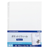 プラス(PLUS) ポケットタイプ 差替えリフィール A4 1ポケット RE0-161RW-10P 標準10枚│ファイル ファイリング用品