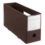 プラス(PLUS) PPボックスファイル ハーフサイズ FL-125BF-H ブラウン