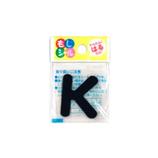 パイオニア もじシール 紺 K│手芸・洋裁用品 装飾用品