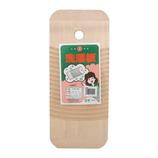 星野工業 木製洗濯板 ミニ