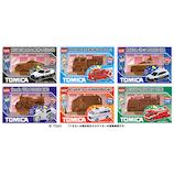 【バレンタイン】 ハート トミカ緊急車両チョコ