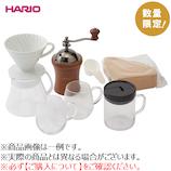 【お買い得】ハリオ(HARIO) 初心者のためのコーヒー入門セット