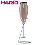 ハリオ(HARIO) クリーマー・ゼット CZ−1BR ブラウン