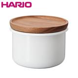 ハリオ(HARIO) ボナ 琺瑯ティー&コーヒーキャニスター100 BCN-100-W ホワイト