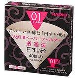 ハリオV60用紙フィルター 01酸素漂白40枚入