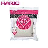 ハリオ(HARIO) V60用ペーパーフィルター 02W 100枚入