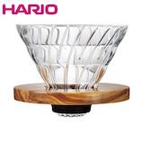 ハリオ(HARIO) V60耐熱ガラス透過ドリッパー オリーブウッド 02 VDG-02-OV