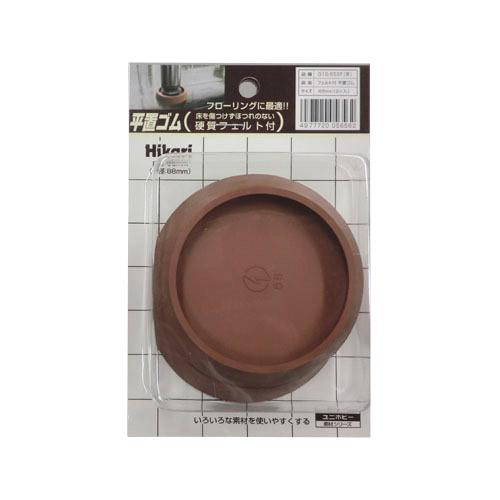平置ゴムF付 G10-653F 内径65mm 茶