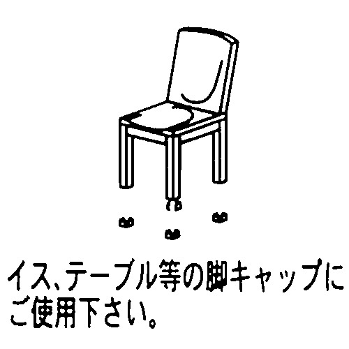 4977720078311-2