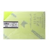 塩ビ板 EB235-16 200×300mm 蛍光グリーン