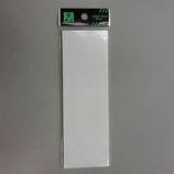 アクリル平板 AF-306 3×50×150mm 白