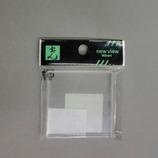 アクリル平板 AF-502 5×50×50mm 透明