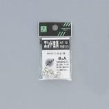 エンド金具 ナイロン線用金具 NT-12 内径1.5mm 8個入