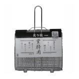万年 セラミック魚焼器 業務用炙り焼 GY-1│調理器具 魚焼き器・焼き網