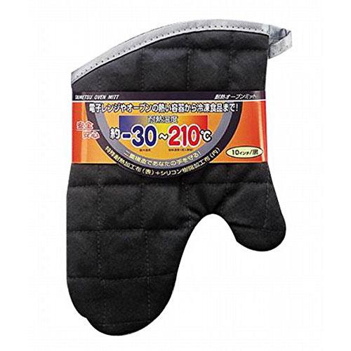 万年 耐熱オーブンミット 13インチ 黒 TM-3