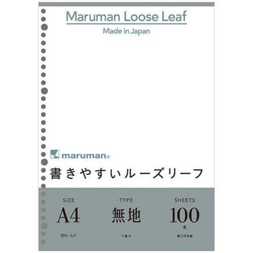マルマン ルーズリーフ A4 無地 L1106H 100枚入