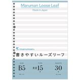マルマン ルーズリーフ B5 英習字罫 15段 L1209 30枚入