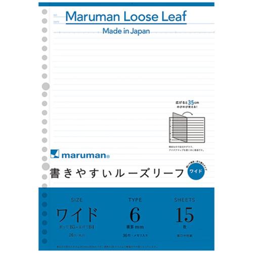 マルマン ルーズリーフ ワイド B5→B4 メモリ入6mm罫 L1291 15枚入