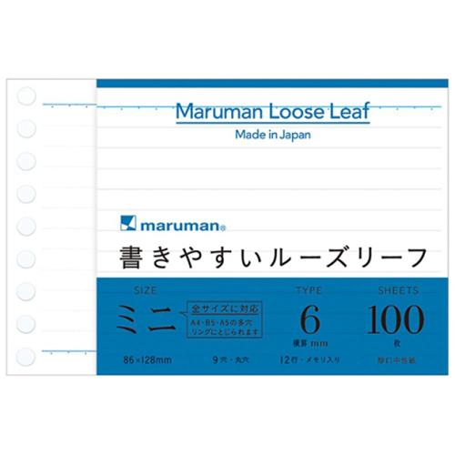 マルマン ルーズリーフミニ L1431 B7変形 100枚入