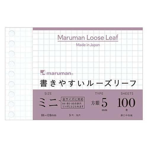 マルマン ルーズリーフ ミニ B7変型 5mm方眼罫 L1432 100枚入