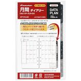 【2020年1月始まり】 マルマン データプラン 手帳リフィル バイブルサイズ 月間ブロック DP173-20 月曜始まり