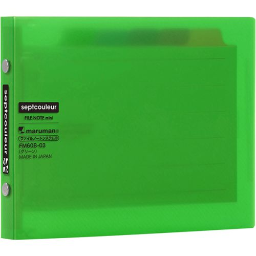 マルマン セプトクルール ファイルノートミニ B7変型 メタルバインダー FM60B グリーン