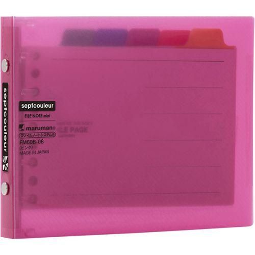 マルマン セプトクルール プラスチックバインダー FM60B B7変型 ピンク