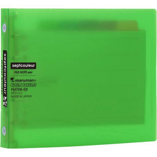 マルマン セプトクルール ファイルノートミニ B7変型 メタルバインダー FM70B グリーン│ファイル リングファイル