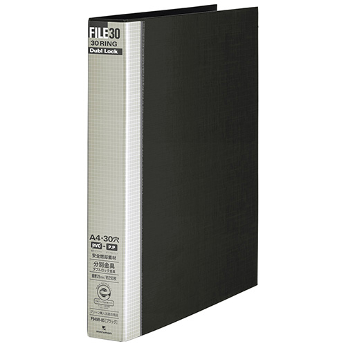 マルマン A4ファイルノート ファイル30・ダブロック ブラック
