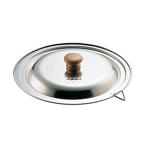 ヨシカワ ステンレス雪平鍋 兼用蓋 18cm・20cm