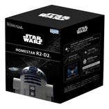 セガトイズ スターウォーズ ホームスター R2−D2
