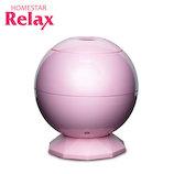 ホームスターリラックス (HOMESTAR Relax) ピンク