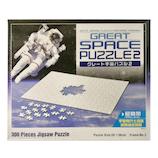 やのまん グレート宇宙パズル2 03-844 300ピース│パズル ジグソーパズル