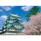 やのまん 名古屋城 桜の季節 05-1004 500ピース