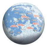やのまん 3D球体パズル 2003−475 月球儀 -THE MOON-(Ver.2)