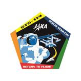 やのまん 宇宙ステッカー4 44−922 野口飛行士ミッション