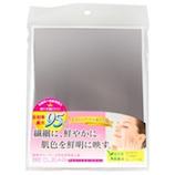 ヤマムラ BECLEAR 角型スタンドミラ− S YBC−1│メイク道具・化粧雑貨 手鏡・卓上ミラー