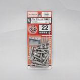 八幡ねじ YHT コンクリートビス座付 4×25│釘・ネジ 石膏ボード用アンカー